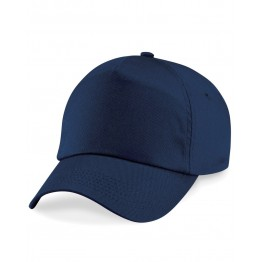Ultimate 5-panel cap